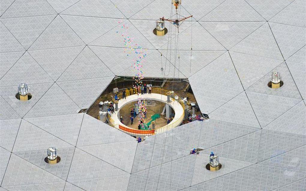 China telescope credit Xinhua 1