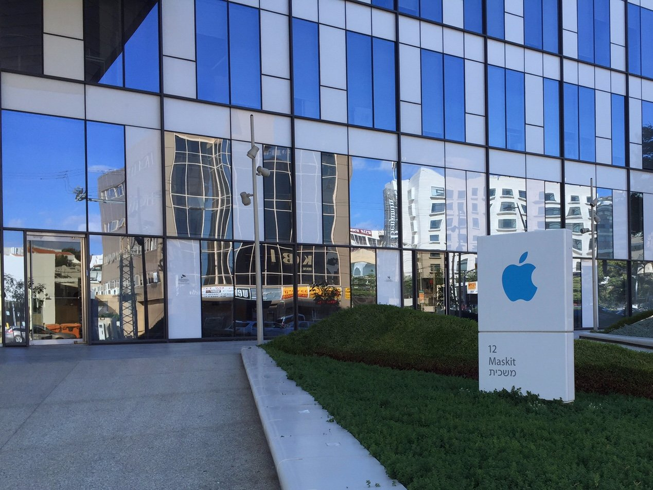 One of Apple's offices in Israel - photo credit Business Insider