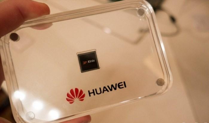 huawei-kirin-processor