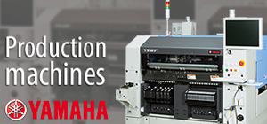 Yamaha - Production Machines